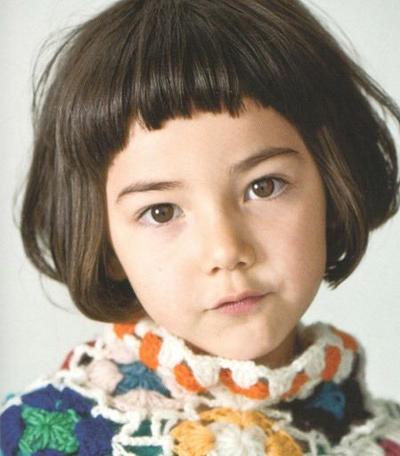 Image result for poni depan pendek anak