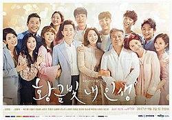 4 Drama Korea Ini Bikin Kangen Keluarga