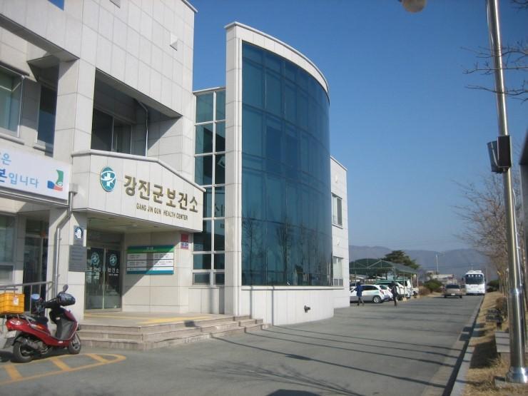 97 Koleksi Gambar Rumah Sakit Korea Gratis Terbaik