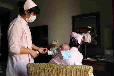 Apa Itu Postpartum Confinement?