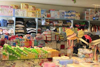 #FORUM Rekomendasi baby shop yg lengkap di Depok?