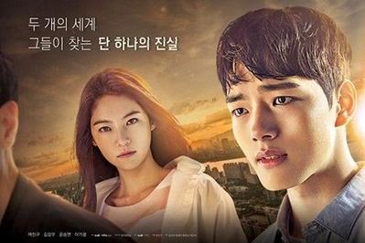 Anti-Bosan, Drama Korea Ini Punya Jalan Cerita yang Unik! Wajib Tonton, Nih!
