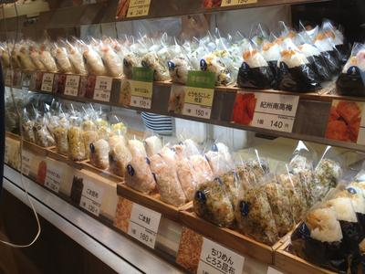 Resep Masakan: Kreasi Nasi Kepal Ala Jepang, Yakiniku Onigiri