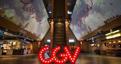 Grand Indonesia Cinema