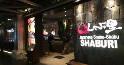 Grand Indonesia Restaurant