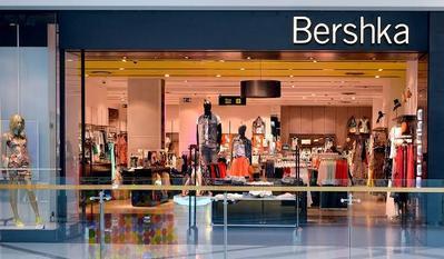 Belanja Fashion Untuk Moms and Dads. Bershka Bisa Jadi Solusi