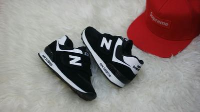 New Belance Kids Sneakers