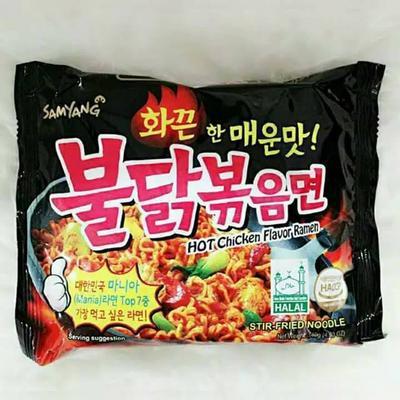 Mencicipi Lezatnya Mie Samyang dari Korea. Apa Benar Sudah Halal?