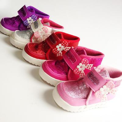 Sepatu Bayi Perempuan