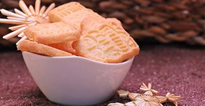 1. Biskuit Bayi Rendah Gula