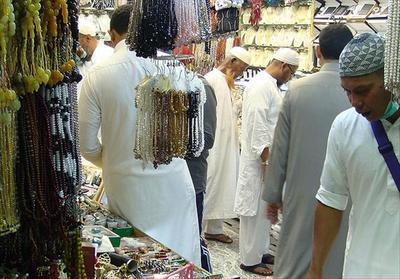 5 Hal Yang Bisa Mengganggu Fokus Selama Ibadah Haji