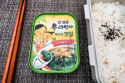 3. Kimchi Daun Perilla